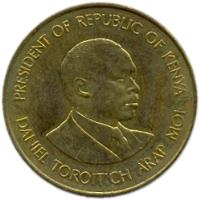 obverse of 10 Cents (1994) coin with KM# 18a from Kenya. Inscription: PRESIDENT OF REPUBLIC OF KENYA DANIEL TOROITICH ARAP MOI