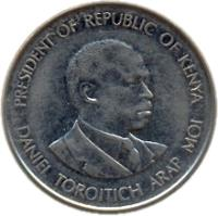 obverse of 1 Shilling (1994) coin with KM# 20a from Kenya.