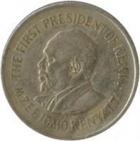 obverse of 2 Shillings (1969 - 1973) coin with KM# 15 from Kenya. Inscription: FIRST PRESIDENT OF KENYA MZEE JOMO KENYATTA