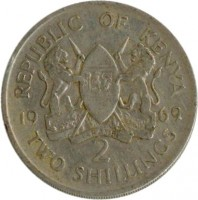 reverse of 2 Shillings (1969 - 1973) coin with KM# 15 from Kenya. Inscription: REPUBLIC OF KENYA 19 69 HARAMBEE 2 TWO SHILLINGS