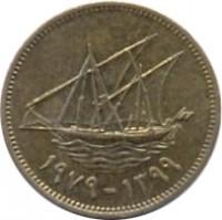 obverse of 1 Fils - Jaber Al-Ahmad Al-Sabah (1962 - 1988) coin with KM# 9 from Kuwait. Inscription: 1971 - ١٣٩١