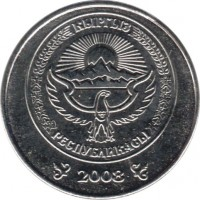 obverse of 1 Som (2008) coin with KM# 14 from Kyrgyzstan. Inscription: КЫРГЫЗ РЕСПУБИКАСЫ 2008