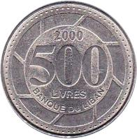 reverse of 500 Livres (1995 - 2012) coin with KM# 39 from Lebanon. Inscription: 1996 500 LIVRES BANQUE DU LIBAN