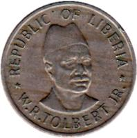 obverse of 25 Cents - FAO (1976 - 1979) coin with KM# 30 from Liberia. Inscription: REPUBLIC OF LIBERIA W.R.TOLBERT JR.