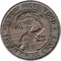 reverse of 25 Cents - FAO (1976 - 1979) coin with KM# 30 from Liberia. Inscription: GROW MORE FOOD 1976 25 TWENTY-FIVE CENTS