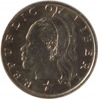obverse of 25 Cents (1966 - 1975) coin with KM# 16a from Liberia. Inscription: REPUBLIC OF LIBERIA