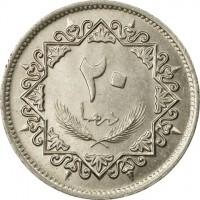 reverse of 20 Dirham (1975) coin with KM# 15 from Libya. Inscription: ٢٠ درهما