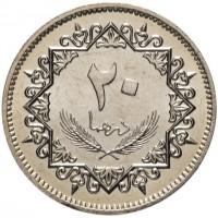 reverse of 20 Dirham (1979) coin with KM# 21 from Libya. Inscription: ٢٠ درهما