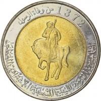 obverse of 1/2 Dinar (2004) coin with KM# 27 from Libya. Inscription: 1372 الجماهيرية العربية الليبية الشعبية الإشتراكية العظمى