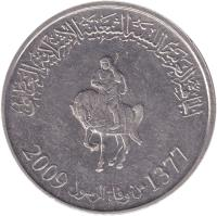 obverse of 100 Dirham (2009) coin with KM# 29 from Libya. Inscription: 2009-1377