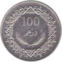 reverse of 100 Dirham (2009) coin with KM# 29 from Libya. Inscription: 100