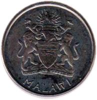 obverse of 5 Tambala (1995 - 2003) coin with KM# 32 from Malawi. Inscription: MALAŴI