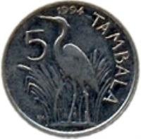 reverse of 5 Tambala (1989 - 1994) coin with KM# 9.2a from Malawi. Inscription: 5 TAMBALA 1994