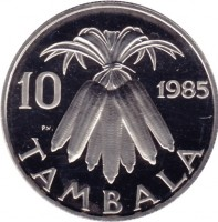 reverse of 10 Tambala (1971 - 1989) coin with KM# 10 from Malawi. Inscription: 10 1985 TAMBALA