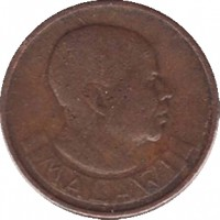 obverse of 1 Tambala (1971 - 1982) coin with KM# 7 from Malawi. Inscription: MALAWI