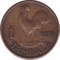 reverse of 1 Tambala (1971 - 1982) coin with KM# 7 from Malawi. Inscription: 1 TAMBALA 1979 P.V.