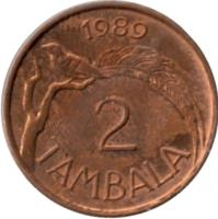 reverse of 2 Tambala (1984 - 1994) coin with KM# 8.2a from Malawi. Inscription: 1987 2 TAMBALA