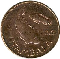 reverse of 1 Tambala (2003) coin with KM# 33a from Malawi. Inscription: 1 TAMBALA 2003