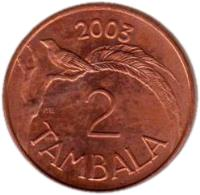 reverse of 2 Tambala (2003) coin with KM# 34a from Malawi. Inscription: 2003 2 TAMBALA