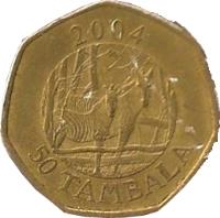 reverse of 50 Tambala (2004) coin with KM# 66 from Malawi. Inscription: 2004 MALAWI