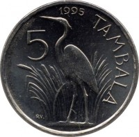 reverse of 5 Tambala (1995) coin with KM# 26 from Malawi. Inscription: 1995 5 TAMBALA