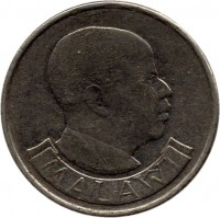 obverse of 10 Tambala (1989) coin with KM# 10.2a from Malawi. Inscription: MALAWI