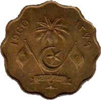 obverse of 10 Laari - Muhammad Fareed Didi (1960) coin with KM# 46 from Maldives. Inscription: 1960 ١٣٧٩ الدولة المحلديبية