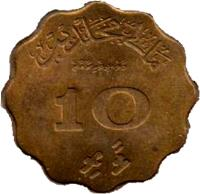reverse of 10 Laari - Muhammad Fareed Didi (1960) coin with KM# 46 from Maldives. Inscription: ملك محلديب 10