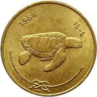 obverse of 50 Laari - Non magnetic (1984 - 1995) coin with KM# 72 from Maldives. Inscription: 1984