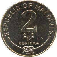 reverse of 2 Rufiyaa (1995 - 2007) coin with KM# 88 from Maldives. Inscription: REPUBLIC OF MALDIVES 2 RUFIYAA
