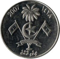 obverse of 1 Rufiyaa (2007 - 2012) coin with KM# 73b from Maldives. Inscription: 2007 ١٤٢٨