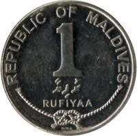 reverse of 1 Rufiyaa (2007 - 2012) coin with KM# 73b from Maldives. Inscription: REPUBLIC OF MALDIVES 1 RUFIYAA MMA