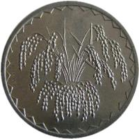 obverse of 10 Francs (1976) coin with KM# 11 from Mali.