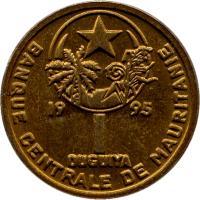 obverse of 1 Ouguiya (1974 - 2003) coin with KM# 6 from Mauritania. Inscription: 19 95 1 OUGUIYA BANQUE CENTRALE DE MAURITANIE