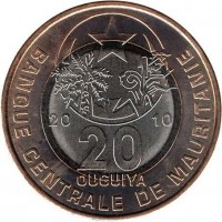 obverse of 20 Ouguiya (2009 - 2014) coin with KM# 8 from Mauritania. Inscription: 20 10 20 OUGUIYA BANQUE CENTRALE DE MAURITANIE
