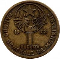 obverse of 1 Ouguiya (1973) coin with KM# 2 from Mauritania. Inscription: 19 73 1 OUGUIYA BANQUE CENTRALE DE MAURITANIE
