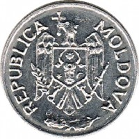 obverse of 1 Ban (1993 - 2006) coin with KM# 1 from Moldova. Inscription: REPUBLICA MOLDOVA