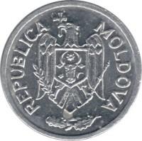 obverse of 5 Bani (1993 - 2015) coin with KM# 2 from Moldova. Inscription: REPUBLICA MOLDOVA