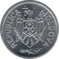 obverse of 25 Bani (1993 - 2013) coin with KM# 3 from Moldova. Inscription: REPUBLICA MOLDOVA