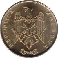 obverse of 50 Bani (1997 - 2012) coin with KM# 10 from Moldova. Inscription: REPUBLICA MOLDOVA
