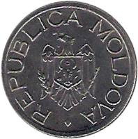 obverse of 5 Lei (1993) coin with KM# 6 from Moldova. Inscription: REPUBLICA MOLDOVA