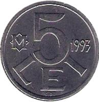 reverse of 5 Lei (1993) coin with KM# 6 from Moldova. Inscription: M 5 LEI 1993