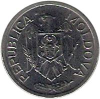 obverse of 1 Leu (1992) coin with KM# 5 from Moldova.