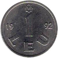 reverse of 1 Leu (1992) coin with KM# 5 from Moldova.