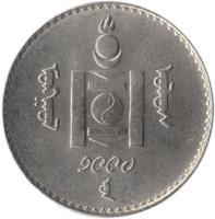obverse of 100 Tugrik (1994) coin with KM# 124 from Mongolia.