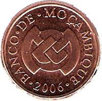 obverse of 1 Centavo (2006) coin with KM# 132 from Mozambique. Inscription: · BANCO · DE · MOÇAMBIQUE · 2006