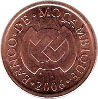 obverse of 5 Centavos (2006) coin with KM# 133 from Mozambique. Inscription: · BANCO · DE · MOÇAMBIQUE · 2006