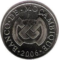 obverse of 2 Meticais (2006) coin with KM# 138 from Mozambique. Inscription: BANCO · DE · MOÇAMBIQUE · 2006 ·