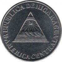 obverse of 25 Centavos (1994) coin with KM# 82 from Nicaragua. Inscription: REPUBLICA DE NICARAGUA AMERICA CENTRAL
