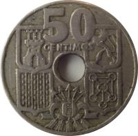 reverse of 50 Centimos - Anchor Arrows up (1949 - 1963) coin with KM# 777 from Spain. Inscription: 50 CENTIMOS